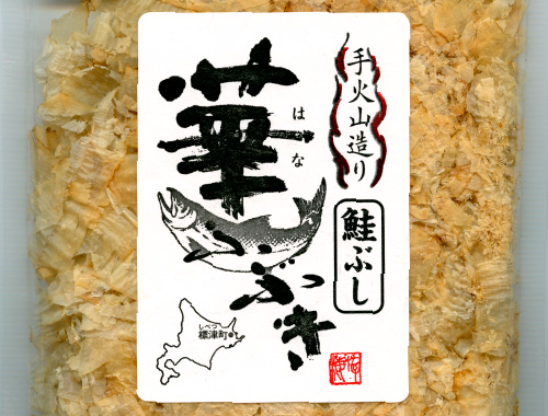 異業種が蕎麦を作ることから生まれた鮭ぶしのイメージ