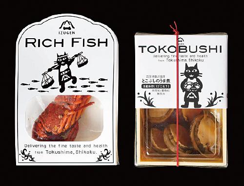 魚嫌いのキミが好き!のイメージ