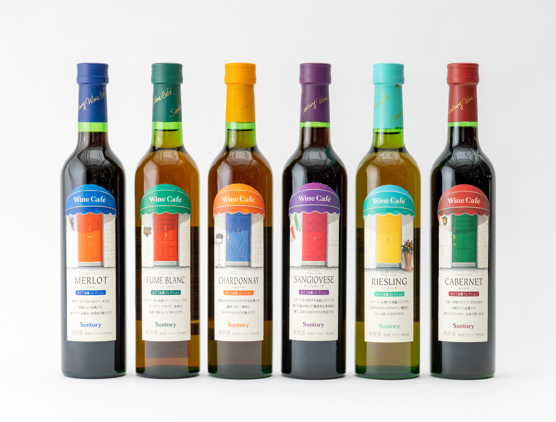 サントリー ワイン カフェのイメージ