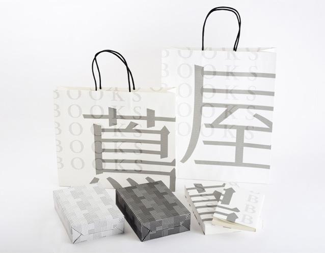代官山蔦屋書店 VIデザインのイメージ