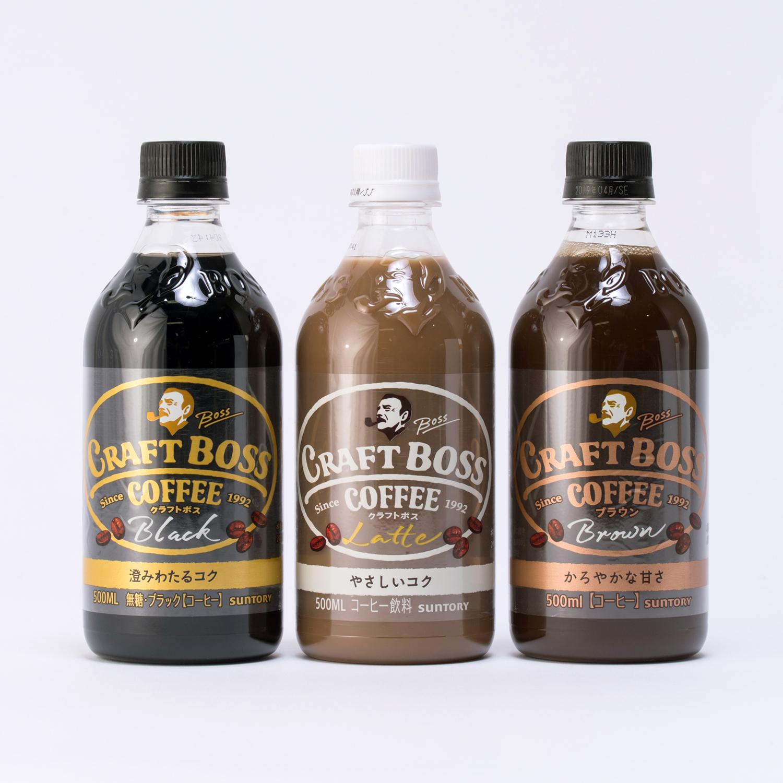 サントリーコーヒー クラフトボス ブラック、ラテ、ブラウン 500mlペットボトルのイメージ